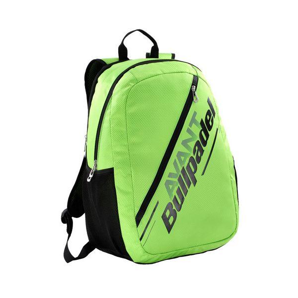 mochila bullpadel amarillo backpack